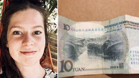 """La """"banconota della verità"""" che spaventa i cinesi"""
