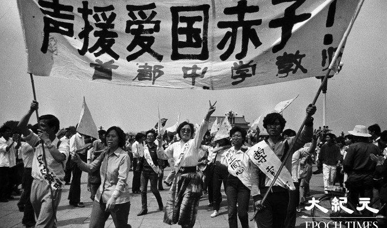 A 30 anni da Tiananmen, un fotografo rivela 2 mila foto inedite dell'evento