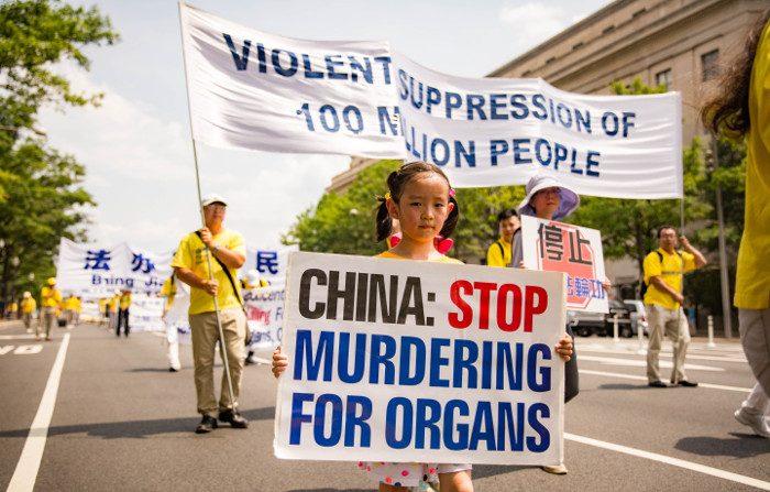 Gli Usa sbarreranno l'ingresso ai cinesi responsabili di torture e persecuzioni