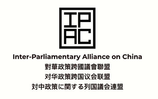 Parlamentari di tutto il mondo insieme per affrontare la Cina