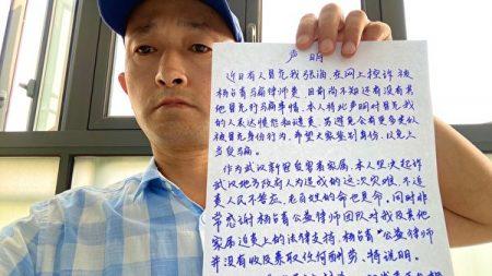 Cittadini cinesi denunciano le autorità di Wuhan per aver nascosto l'epidemia
