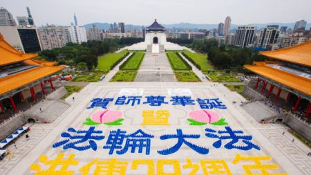 Migliaia di persone riunite a Taipei per celebrare la Giornata mondiale della Falun Dafa