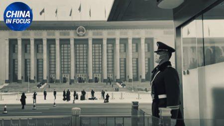 Storie di ordinaria dittatura dalla Cina comunista | China in Focus, le ultime notizie dalla Cina