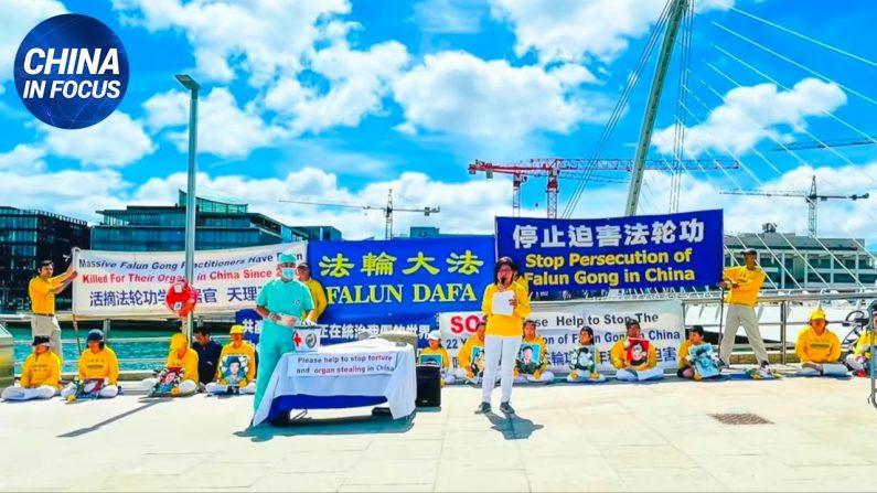 Praticanti della Falun Dafa perseguitati, torturati e uccisi. Il prezzo della fede in Cina   China in Focus