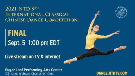 Diretta: Finale del IX Concorso di Danza Classica Cinese di Ntd