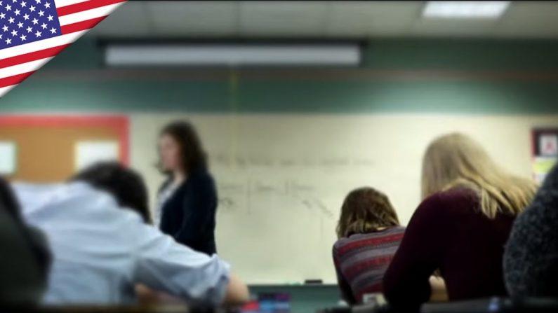 California, insegnanti ammettono l'indottrinamento ai danni degli studenti | Ntd News